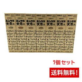 【第2類医薬品】ユンケル黄帝液 30ml×7本セット サトウ製薬