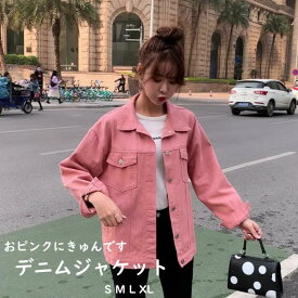 桜色 ジャケット で お花見 したい gジャン