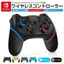 Nintendo Switch Pro コントローラー Switch/Switch Lite ワイヤレスコントローラー プロコン 無線 任天堂 スイッチ …