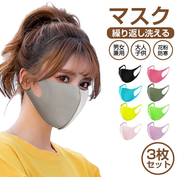 マスク 効果 ウレタン の マスクの素材で変わる目的