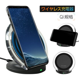 iPhone qi 充電 Type-C ワイヤレス充電器 android スマホ 無線充電器 Xperia XZ3 HUAWEI Galaxy qi ワイヤレス充電器 AirPods2 充電器 ワイヤレス Fast Wireless Charger スタンドワイヤレス充電 急速充電 qi 充電器 送料無料