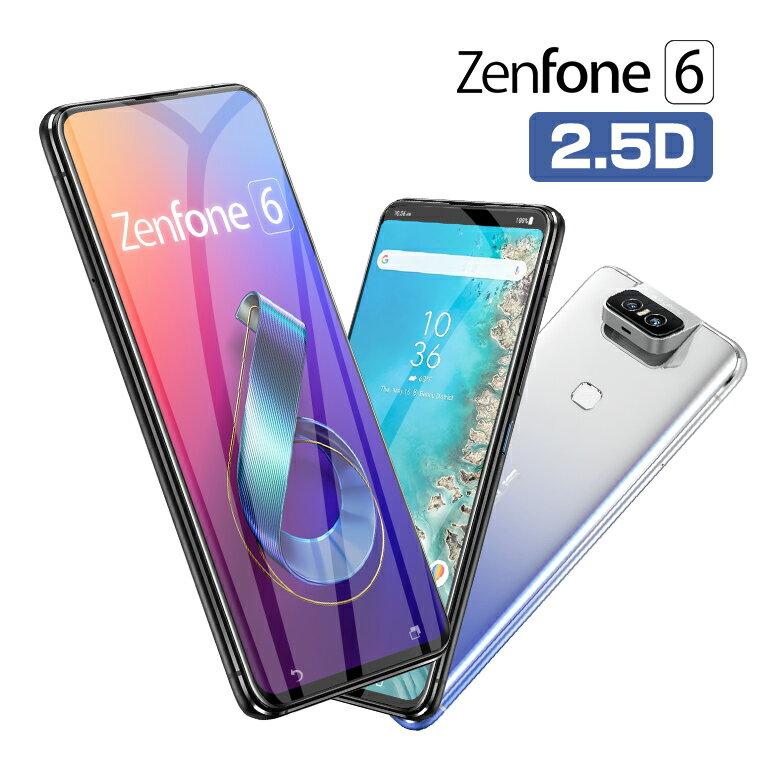 ZenFone Max Pro ZB602KL フィルム ZenFone 4 Max ZC520KL ガラスフィルム ASUS ZenFone 4 Max SIMフリー 保護フィルム 全面 ゼンフォン Max Pro 強化ガラス 液晶保護フィルム フルカバー 2.5Dラウンドエッジ 5.2インチ 送料無料