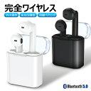 ワイヤレス イヤホン Bluetooth 5.0 ワイヤレスイヤホン マイク付き 両耳 片耳 ランニング 耳かけ 長時間 通話可能 IPX5防水 ブルートゥース iPhone Android 対応 在宅勤務用 hello 1 送料無料
