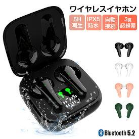 【進化されたBluetooth 5.2】完全ワイヤレスイヤホン ペアリング自動接続 TWS J6 ワイヤレスイヤホン iPhone Android 両耳 片耳 通話可能 ワイヤレス イヤホン マイク付き AACオーディオ IPX5防水規格 防水防汗 スポーツ ランニング 送料無料