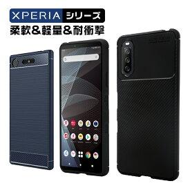 Xperia 8 Xperia 5 Xperia 1 ケース Xperia XZ3 ソフトケース Xperia XZ1 バンパー エクスペリア 5/8/1 スマホケース SOV40 SO-01L SOV39 801SO SO-03l SO-01K SOV36 701SO SOV41 SO-01M SOV42 Y!mobile カバー TPU 耐衝撃 送料無料