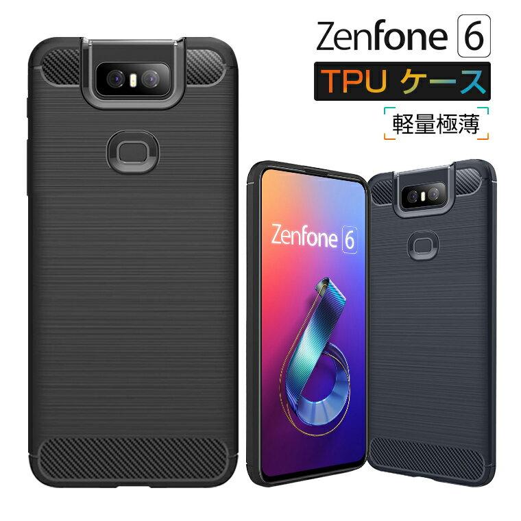 ZenFone 4 Max 保護ケース ZenFone 4 Max ZC520KL ソフトカバー ASUS ZenFone 4 Max SIMフリー ゼンフォン ケース TPU バンパー 柔らかい 超薄 耐衝撃 炭素繊維 送料無料