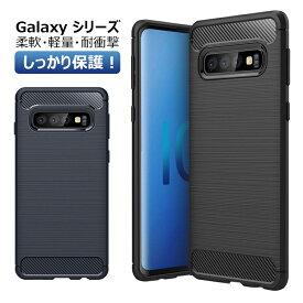 Galaxy S10+ ケース Galaxy A30 保護ケース 耐衝撃 Galaxy S10 バンパー Galaxy S10 Plus ソフトケース Galaxy SCV41 SCV42 SCV43 SC-03L SC-04L カバー TPU ギャラクシー エステン エステンプラス docomo au 軽量 送料無料