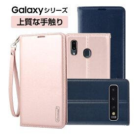 Galaxy Note 10+ ケース 手帳型 Galaxy A30 ケース レザー Galaxy S10+ SC-04L SCV42 カバー Galaxy S10 SC-03L SCV41 ケース 財布型 ギャラクシー Note 10 Plus SC-01M SCV45 A30 SCV43 保護カバー カード収納 スタンド機能 ストラップ付 マグネット 送料無料