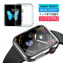 【楽天ランキング1位獲得】Apple Watch Series 4 保護ケース 40mm 44mm Apple Watch 4 カバー Apple Watch Series 3 …