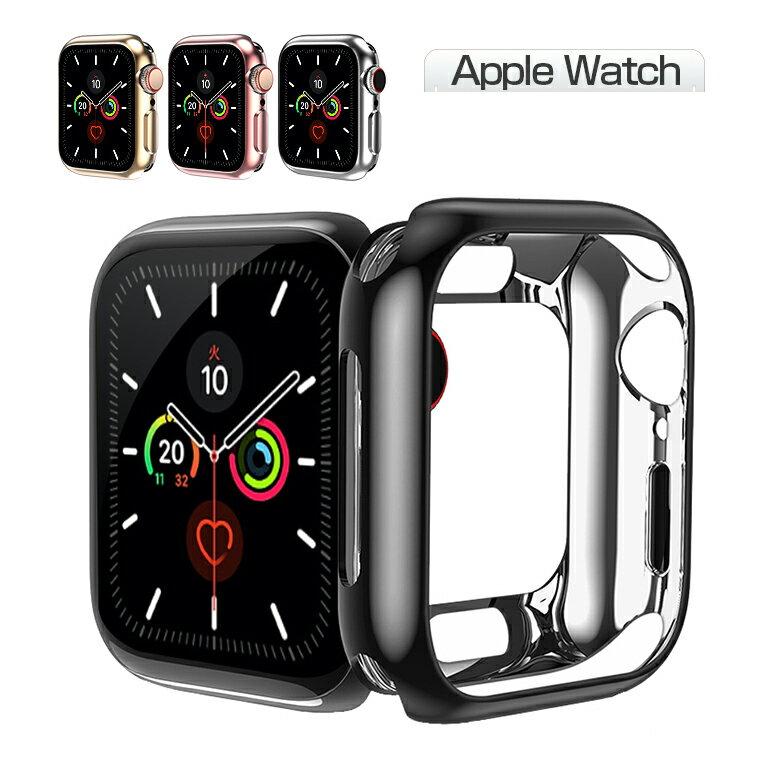 Apple Watch Series 4 カバー 44mm 40mm Apple Watch 3 保護ケース カバー 42mm Apple Watch 2 カバー 38mm メッキ アップル ウォッチ Series 3/2/1 柔らかい TPUケース 薄型 衝撃吸収 取付簡単 送料無料