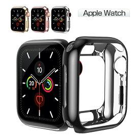 【楽天1位獲得】Apple Watch Series 5 カバー 44mm 40mm Apple Watch 4 保護ケース カバー 42mm Apple Watch 3 iWatch 2 カバー 38mm メッキ アップル ウォッチ Series 3/2/1 柔らかい TPUケース 薄型 衝撃吸収 取付簡単 送料無料