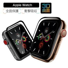 【楽天1位獲得】Apple Watch Series 5 全面保護フィルム 40mm 44mm Apple Watch Series 4 ガラスフィルム 3D曲面 38mm 42mm アップルウォッチ 3 液晶保護フィルム 衝撃吸収 Apple Watch Series 5/4/3/2/1 送料無料