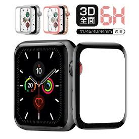 【楽天1位獲得】Apple Watch SE ガラスフィルム Apple Watch 6/5/4 フィルム 44mm 40mm Apple Watch Series 4 保護フィルム 全面 Apple Watch Series 3/2/1 強化ガラス 液晶保護フィルム アップルウォッチ 保護シート 3Dラウンドエッジ プレゼント 送料無料