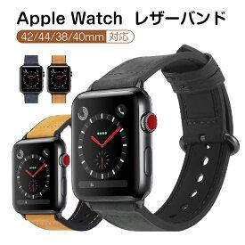 【お得な2点セット】Apple Watch Series 4 バンド TPUカバー付き Apple Watch 4 レザー ベルト 40mm 44mm アップルウォッチ 3 ベルト 38mm 42mm アップルウォッチ シリーズ 専用バンド Apple Watch Series おしゃれ 送料無料