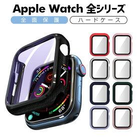 楽天5位 Apple Watch Series SE/6/5 ケース ガラスフィルム ブルーライトカット Apple Watch 4 カバー 40mm 44mm 42mm 38mm 耐衝撃 アップルウォッチ シリーズ3/2/1 カバー 全面保護 フィルム必要なし アップル ウォッチ 保護ケース フィルム一体 装着簡単 超薄型 送料無料