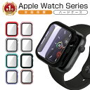 【楽天2位獲得】Apple Watch Series 5 ケース ガラスフィルム Apple Watch 4 カバー 40mm 44mm 耐衝撃 アップルウォッ…