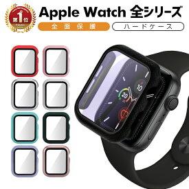 【楽天1位獲得】Apple Watch Series se ケース ガラスフィル ブルーライトカット Apple Watch 6/5/4 カバー 40mm 44mm 42mm 38mm 耐衝撃 アップルウォッチ シリーズ3/2/1 カバー 全面保護 アップル ウォッチ 保護ケース フィルム一体 装着簡単 超薄型 送料無料