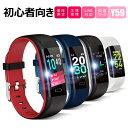スマートウォッチ 血圧計 Line通知 歩数計 活動量計 心拍計 スマートブレスレット 生理管理 IP68防水 腕時計 レディー…