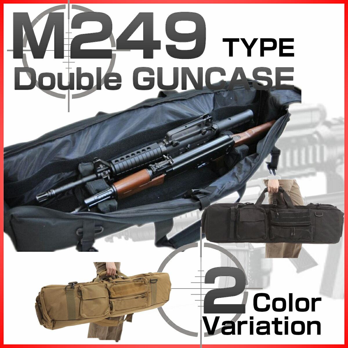 2丁 ガンケース ダブル 100cm M249 タイプ ライフルケース ライフル ケース ダブル ライフルバッグ エアガン ケース m4 ak ケース 2本 サバゲー バッグ サバイバルゲーム 電動ガン カバン バッグ