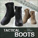 ミリタリーブーツ サバゲー ブーツ メンズ レディース 靴 黒 TAN swat 米軍装備 メンズ ブーツ サイドジップ ミリタリー ブーツ タクティカルブーツ...