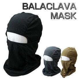 【送料無料 数量限定価格】 バラクラバマスク サバゲーマスク サバイバルゲーム 装備 サバゲー 防塵マスク 耳 ブラック グレー TAN 迷彩 鬼 はんにゃ メッシュ フェイスガード マスク サバゲー 目だし帽 サバイバルゲーム フェイスマスク