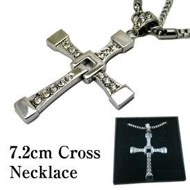 【送料無料】 クロスペンダント ワイルドスピード ドミニク トレット 十字架 ネックレス メンズ ドム レティ グッズ