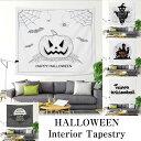 【SALE】タペストリー ハロウィン イベント パーティー 黒猫 かぼちゃ 飾り 装飾 月 ホラー 北欧 ロゴ パンプキン モ…