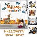 【SALE】タペストリー ハロウィン イベント パーティー 黒猫 かぼちゃ 装飾 月 ホラー 魔女 ロゴ パンプキン モチーフ…