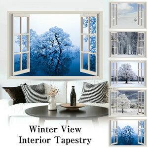 雪景色 タペストリー 冬 雪原 雪化粧 季節 風景 景色 窓 だまし絵 森 山 和風 きれい さわやか 癒し おしゃれ ポスター 大きい インスタ映え グッズ 小物 テレワーク 背景 リモートワーク 背景