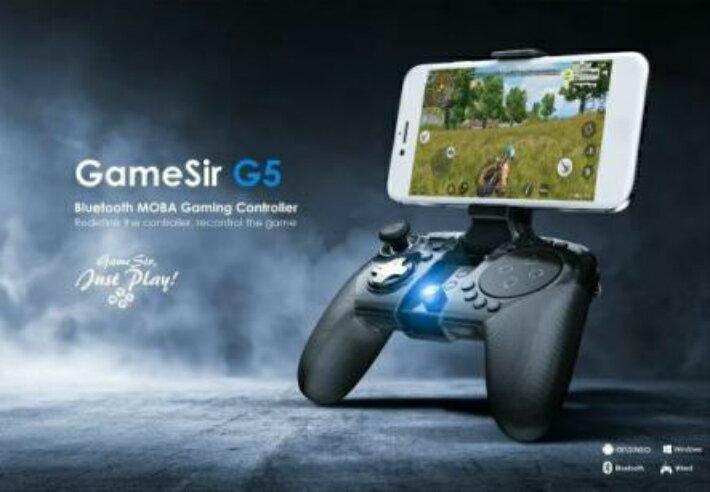 【即納・新品】GameSir G5 PUBG 荒野行動 iphone ipad IOS アンドロイド 対応 ドン勝つ ゲームパッド コントローラー 新品