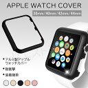 アップルウォッチ カバー アップルウォッチ フレーム apple watchカバー 40mm おしゃれ アップルウォッチ アルミ 6 se…