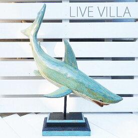 【マリンインテリア】木彫り☆サメ木彫りのオブジェ