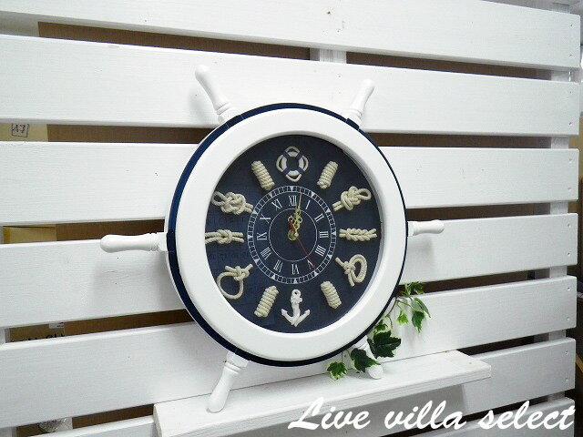 【マリン雑貨】舵輪の時計(ロープワーク)ホワイト&ブルー