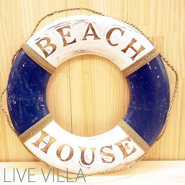 【マリン雑貨】うきわの壁掛けオブジェ BEACH HOUSE