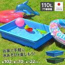 【ブルコンテナFP-110】角型トロ舟 タライ 110L プラスチック製 業務用容器 ガーデニング 左官 DIY園芸 セメント混ぜ…