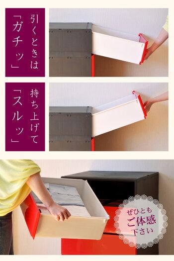 収納ケースプラスチック引き出し日本製幅35cm奥行45cm1段【彩(イロドリ)351】ほこりの入りにくい壁タイプ不透明タイプクローゼット押入れ衣類収納衣装ケースPPケースおしゃれ新生活子供部屋寝室10P03Dec16
