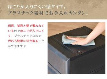 大特価収納ボックス幅35cmストッカー半透明衣装ケース収納ケース【クリアチェストC350-4】日本製多段4段引き出しプラスチック製チェストおしゃれデザインスタイリッシュリビング押入れ衣替えクローゼット伸和シンワ10P13Dec14