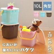 【ピタッとボックス10L】10P03Dec16