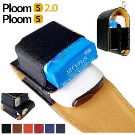 ploom s ケース プルームテック プルーム エス テック tech+ プルームS プルームエス 専用ケース カバー カラビナ ベルト JT 電子タバコ