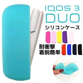 【在庫処分】iqos3 duo ケース iqos 3 ケース シリコン アイコス スリー アイコス3 ケース カバー 電子タバコケース iqos3ケース アイコスケース PU レザー かわいい