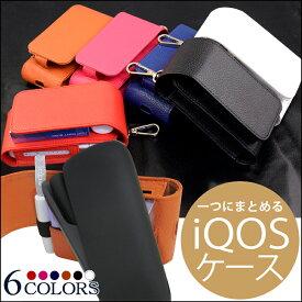 iqos3 duo ケース iqos ケース iqos 3 duo も収納できる アイコス ケース 2.4 Plus アイコスケース iQOSケース iqos3ケース