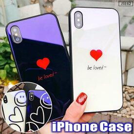iphone11 ケース iphone SE2 SE ケース 第2世代 iphone8 ケース iphone 11 pro max XR xs 8 plus iphoneケース スマホケース おしゃれ かわいい ガラス 強化ガラス TPU おしゃれ かわいい ハート スマイル 強化ガラス