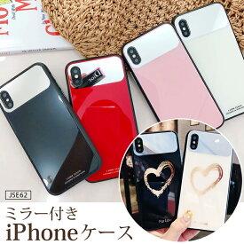 iphone11 ケース iphone SE ケース 第2世代 iphone8 7ケース iphoneケース iphoneSE iphone 11 pro max XR XS 7 8 plus SE2 ケース 手帳 アイフォン カバー スマホケース おしゃれ かわいい 鏡 ミラー ガラス 背面 かがみ