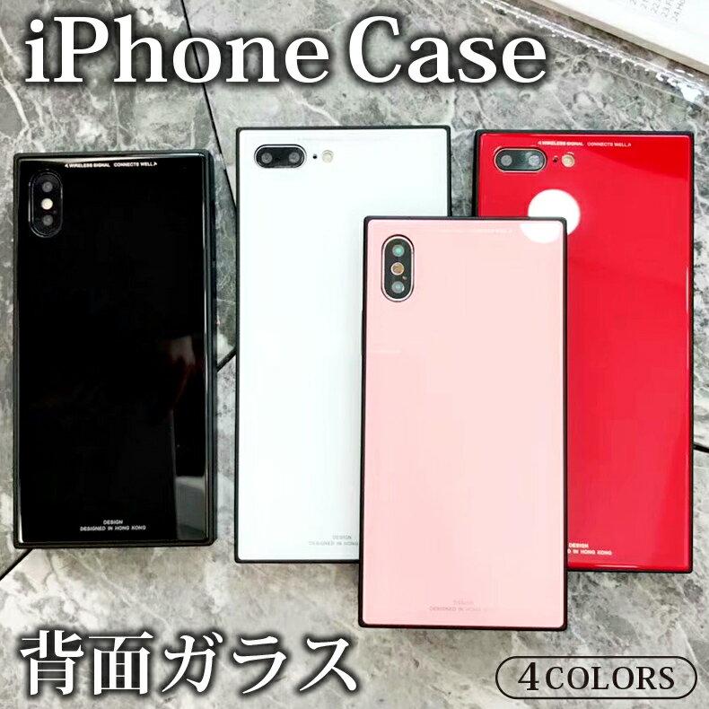 iphone xs x ケース iphonexs カバー ガラス 光沢感 スマホケース iphonex ケース iphone カバー iphoneケース iphoneカバー