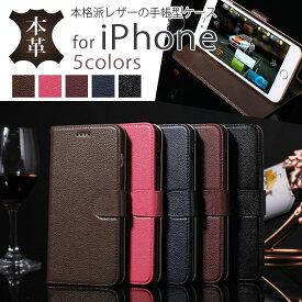 672f42fc62 本革 iphone xr x xs max 8 7 6s plus ケース iphone8 iphone7 iphonexr iphonexs