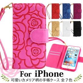 iphone xr ケース x xs max 8 7 plus iphone8 iphone7 iphonexs スマホケース 手帳型 iphoneケース おしゃれ かわいい アイフォン カメリア ツバキ 椿 花 花柄