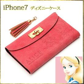 c993dd519e iphone8 ケース iphone7 ケース iphone 8 7 カバー iPhone 7 スエード クラッチタイプ アリス PG-