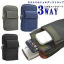 【スマホ ポーチ 携帯ポーチ 携帯ケース セカンド クラッチ バッグ スマホポーチ ベルト スマートフォン iPhone XS XS…