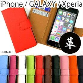 本革 iphone11 iphone8 ケース iphone xr ケース x xs max 8 7 plus iphone7 iphoneケース アイフォン スマホケース おしゃれ かわいい 耐衝撃 カバー かっこいい シンプル 牛革