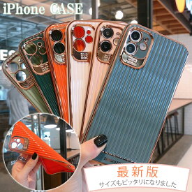 iphone12 ケース iphone11 ケース iphone se ケース iphone12 mini ケース iphoneケース iphone 12 pro max XR XS 11 se2 8 ケース カバー アイフォン スマホケース カメラ保護 カメラカバー おしゃれ かわいい 大人気 光沢